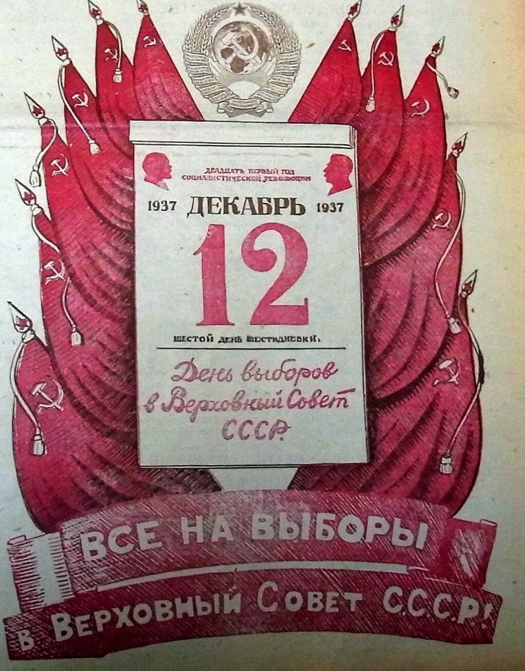 Soviet Newspapers analyzed with MAXQDA