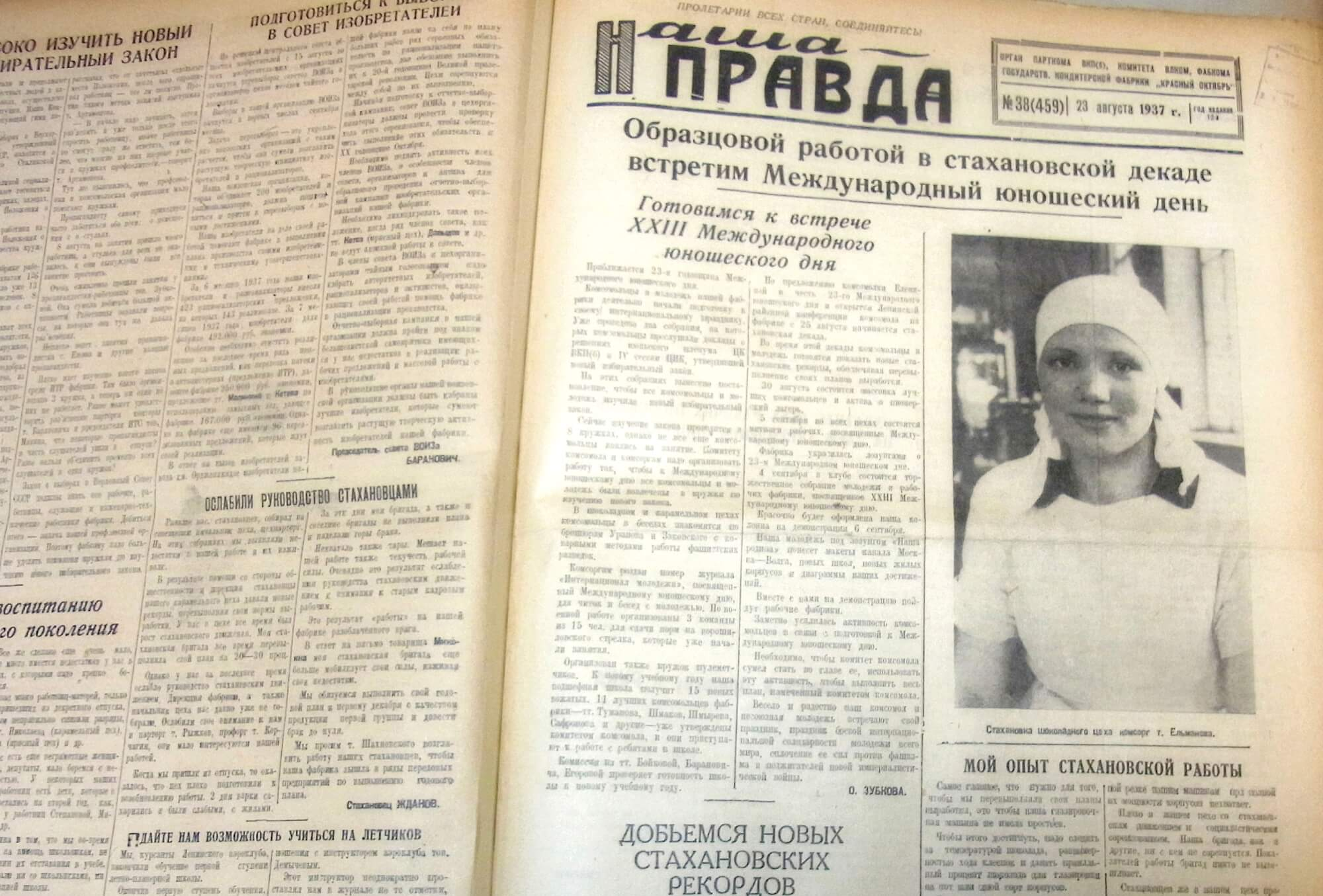 Research on Soviet Newspapers