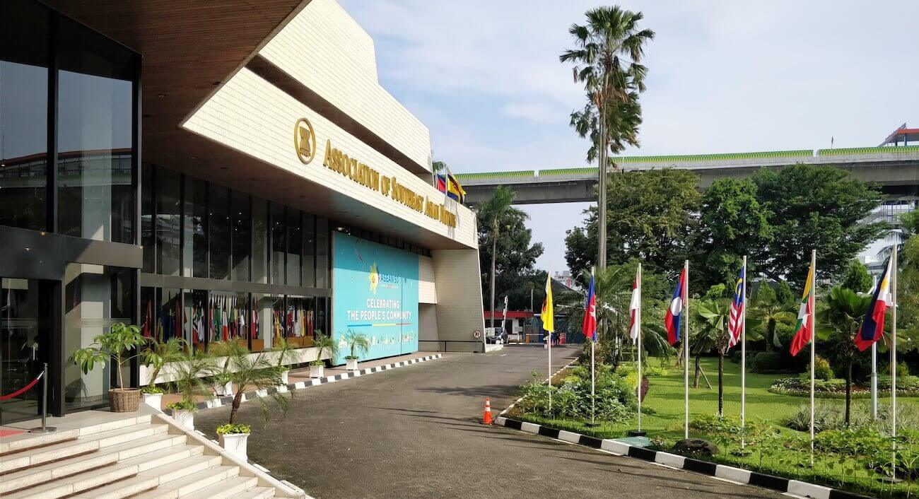 The ASEAN Secretariat as seen from the inside