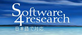 software4research.com